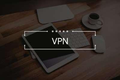 Avantages Serveur Virtuel Prive